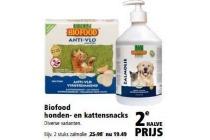 biofood honden en kattensnacks