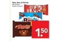 rolo bros of kit kat