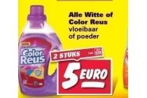 alle witte reus of color reus wasmiddel