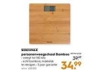 personenweegschaal bamboo