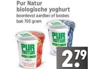 pur natur biologische yoghurt