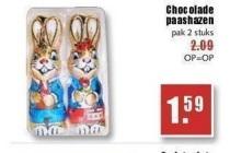 chocolade paashazen mcd