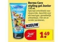dermo care styling gel junior