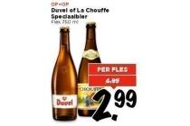 duvel of la chouffe speciaalbier