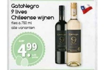 gatonegro 9 lives chileense wijnen