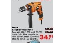 worx klopboormachine