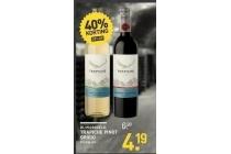 trapiche wijn