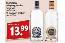 boomsma esbjoerg vodka of copper edition