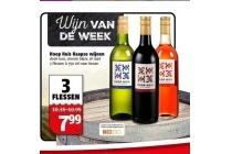 hoop huis kaapse wijnen