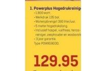 powerplus hogedrukreiniger