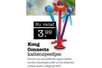 kong connects kattenspeeltjes