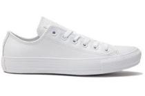 converse sneaker wit