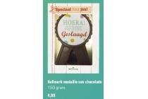 hallmark medaille van chocolade