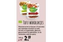 tofu wokblokjes