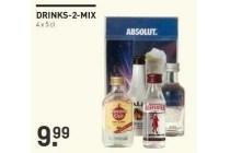 drinks 2 mix