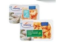 heiploeg vis in kleinverpakking