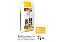 smolke hondenvoeding