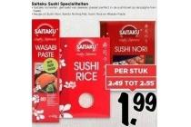 saitaku sushi specialiteiten