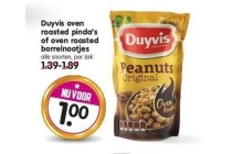 duyvis oven roasted pinda s of oven roasted borrelnootjes