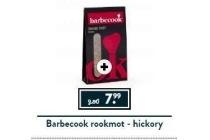 barbecook universele smoker box zwart