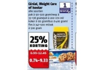 cereal weight care of isostar