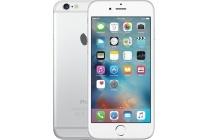 renewd iphones