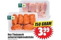 scharrel kipbraadsticks