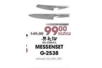 messenset g 2538