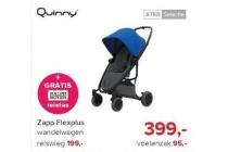 quinny zapp flexplus