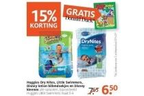 huggies dry nites little swimmers disney lotion billendoekjes en disney kleenex