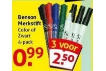 benson merkstift
