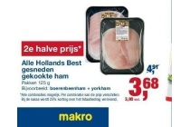 hollands best gesneden gekookte ham