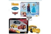 hama frozen of cars