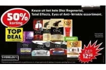 keuze uit het hele olaz regenerist total effects eyes of anti wrinkle assortiment