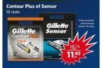 gillette contour plus of sensor
