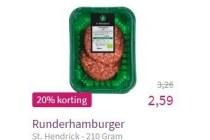 st hendrick runderhamburger