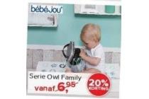 bebejou serie owl family