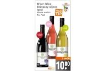 green wine wijnen
