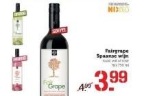 fairgrape spaanse wijn