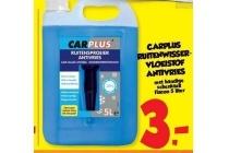 carplus ruitenwisservloeistof antivries