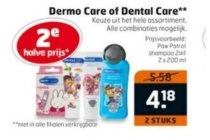 dermo care of dental care