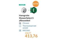 hansgrohe showerselect s afbouwdeel