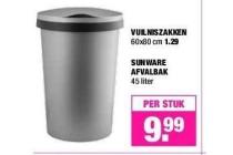 sunware afvalbak