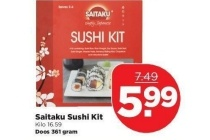 saitaku sushi kit