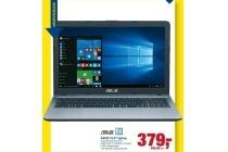 asus 15 6 laptop