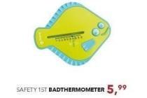 safety 1st badthermometer