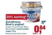zuivelhoeve boer n yoghurt