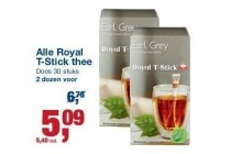 alle royal t stick thee