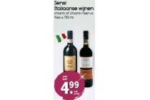 sensi italiaanse wijnen