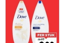 dove shower